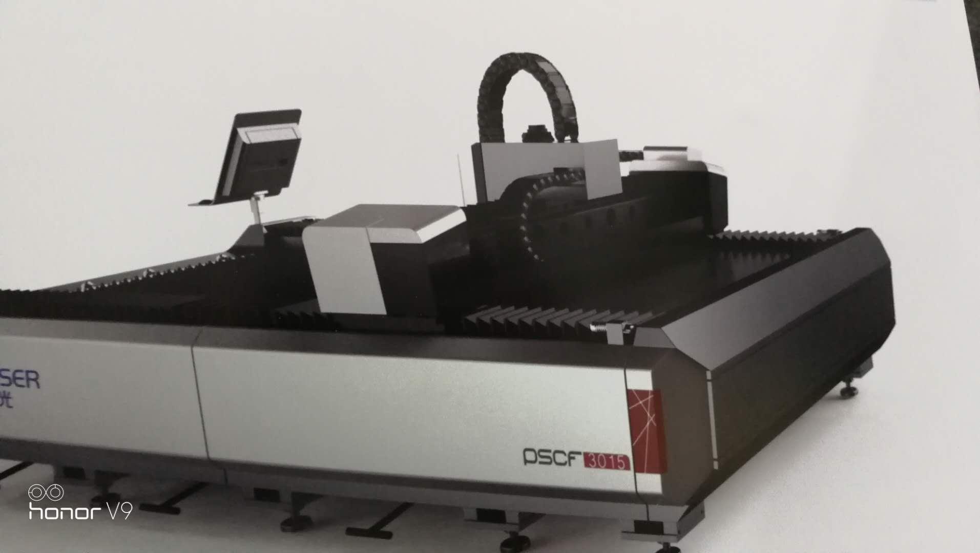 江苏常州普盛激光3000w激光切割机
