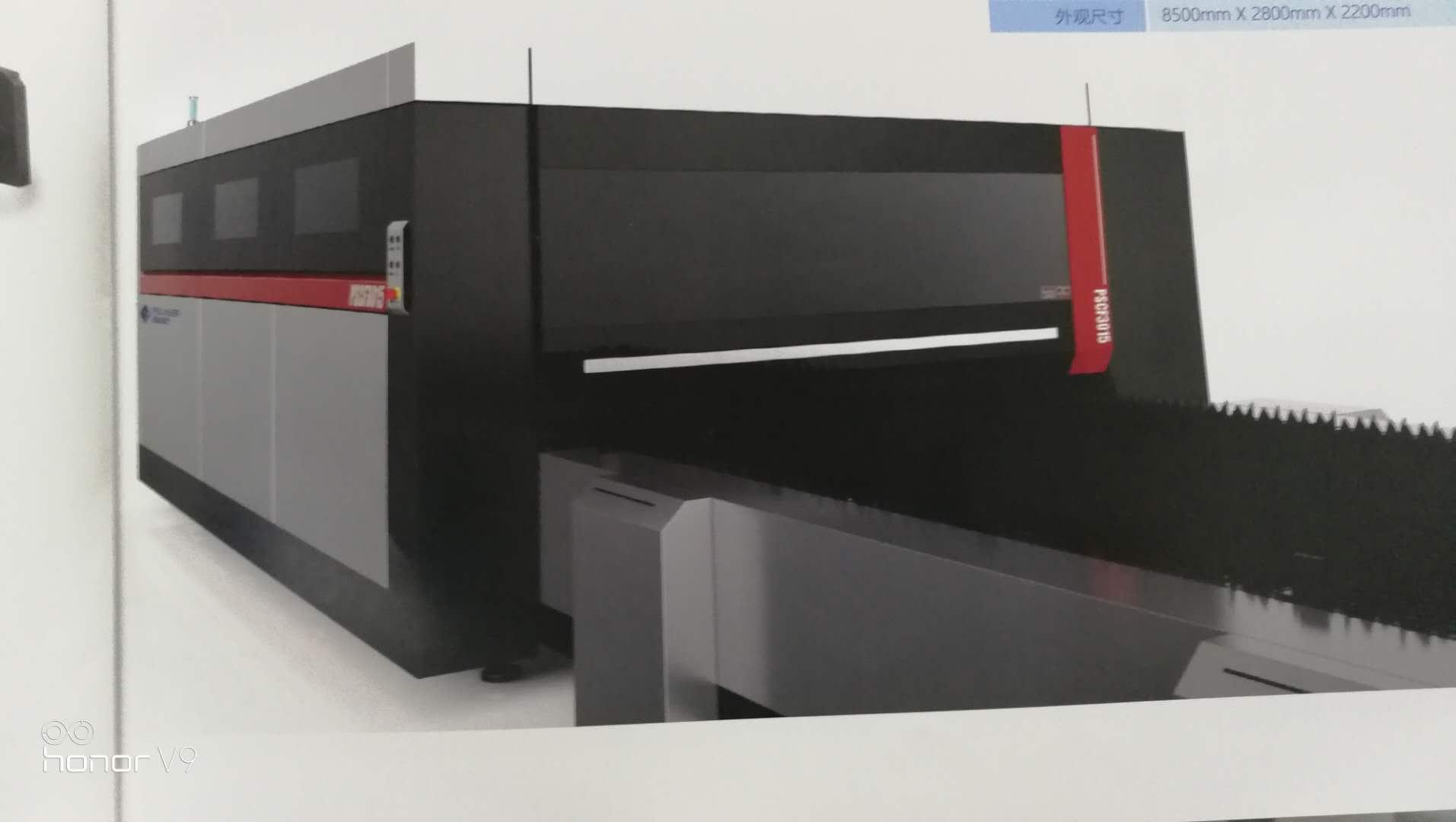 成都金牛区钢材城普盛激光2000w光纤金属切割机销售代理