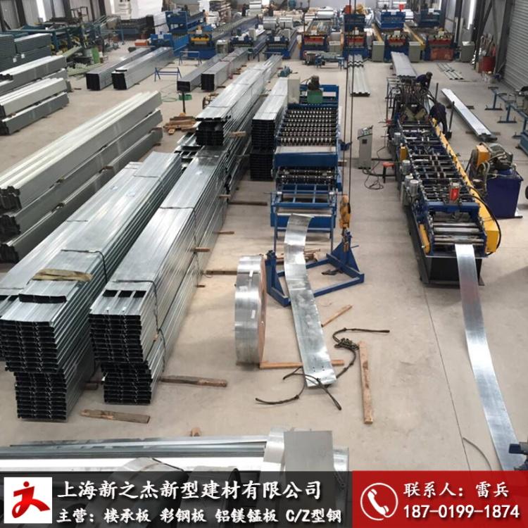 江西新余乾浦提供镀锌楼承板YXB65-170-510