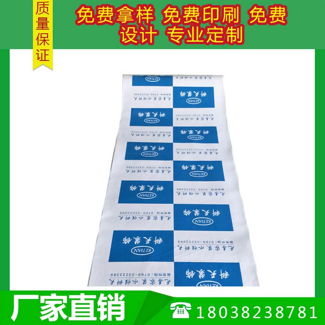 源头manbetx登陆 定制印刷 装修瓷砖保护垫