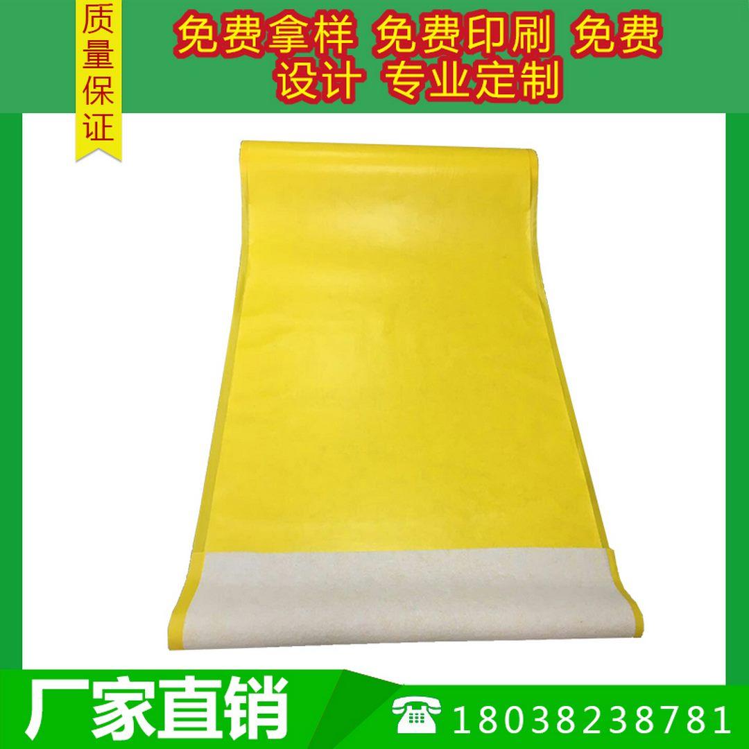 源头manbetx登陆 定制印刷 装修地板保护垫