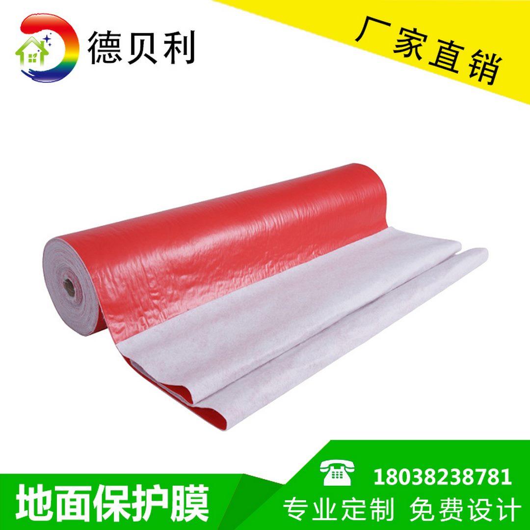 pvc地板保�o膜 免�M定制印刷
