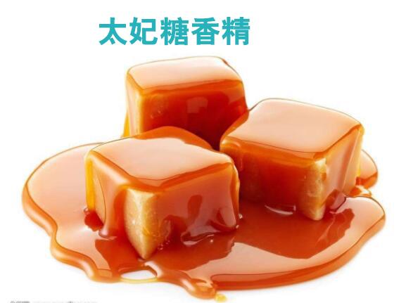 唐朝食品 太妃糖香精 甜味香精 工厂manbetx登陆直销 食品级