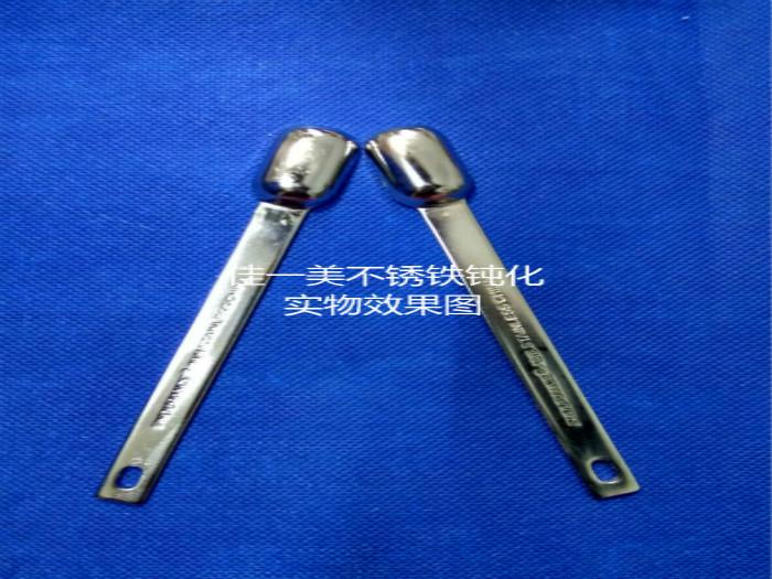 不锈铁钝化液,表面处理不锈铁