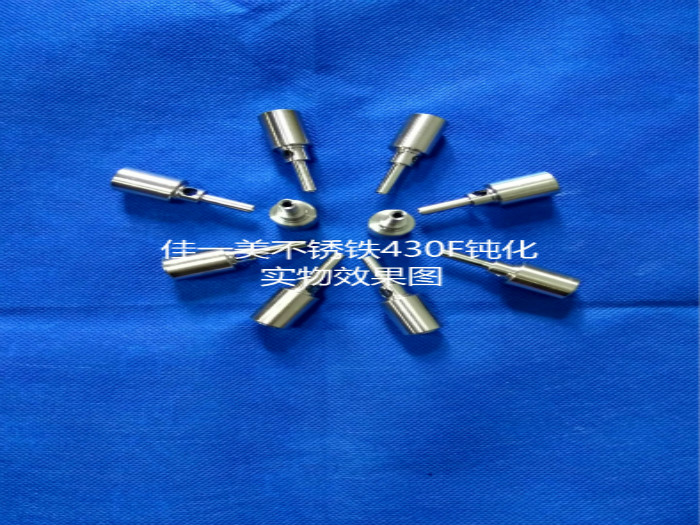 不锈铁钝化液,钝化处理不锈铁钝化剂