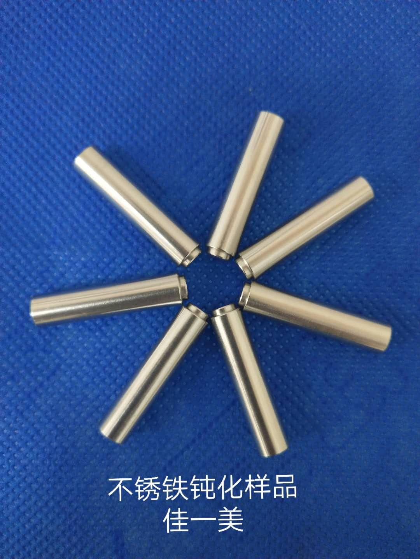 不锈铁钝化液,钝化剂钝化不锈铁
