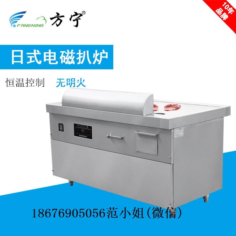 方宁立式商用电磁扒炉西厨设备电磁铁板烧