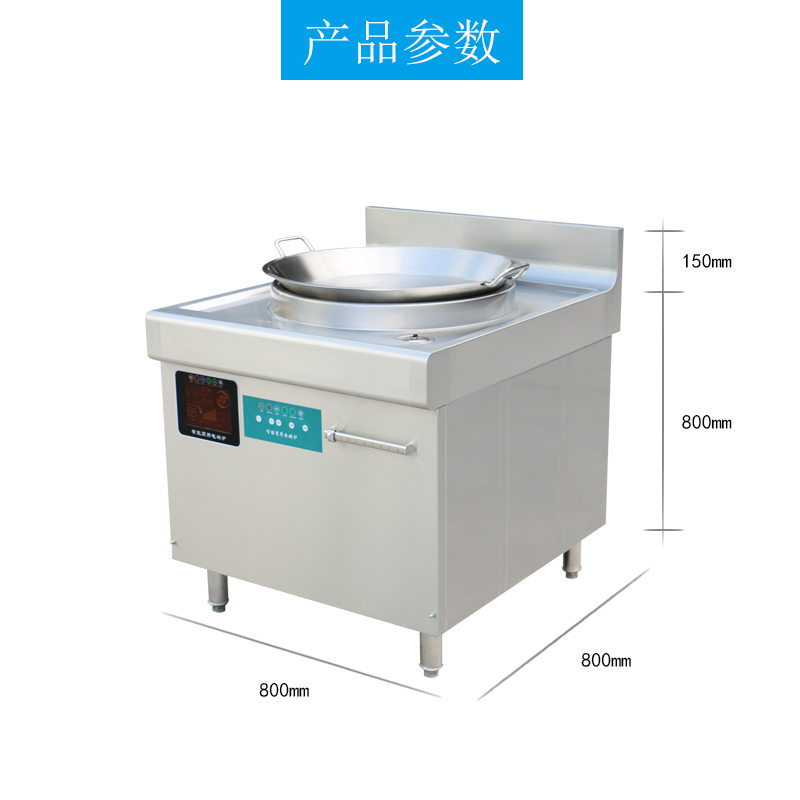 方宁商用电磁炉煎包炉煎饼炉生煎锅