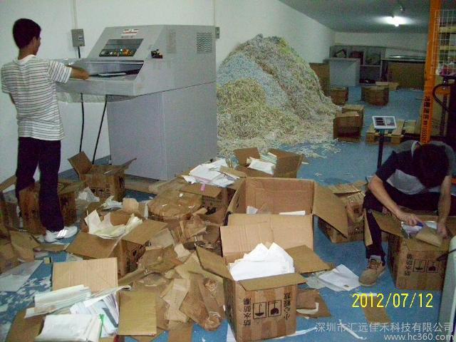 上海保密文件纸销毁出具报告静安区保密文档销毁