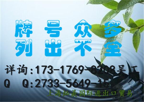 �^��器�_光接�^插口PBT上海一�代理