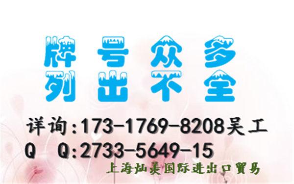 安徽合肥台湾长春PBT代理