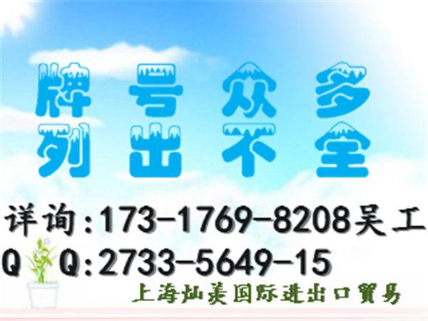 湖北十堰台湾长春PBT代理