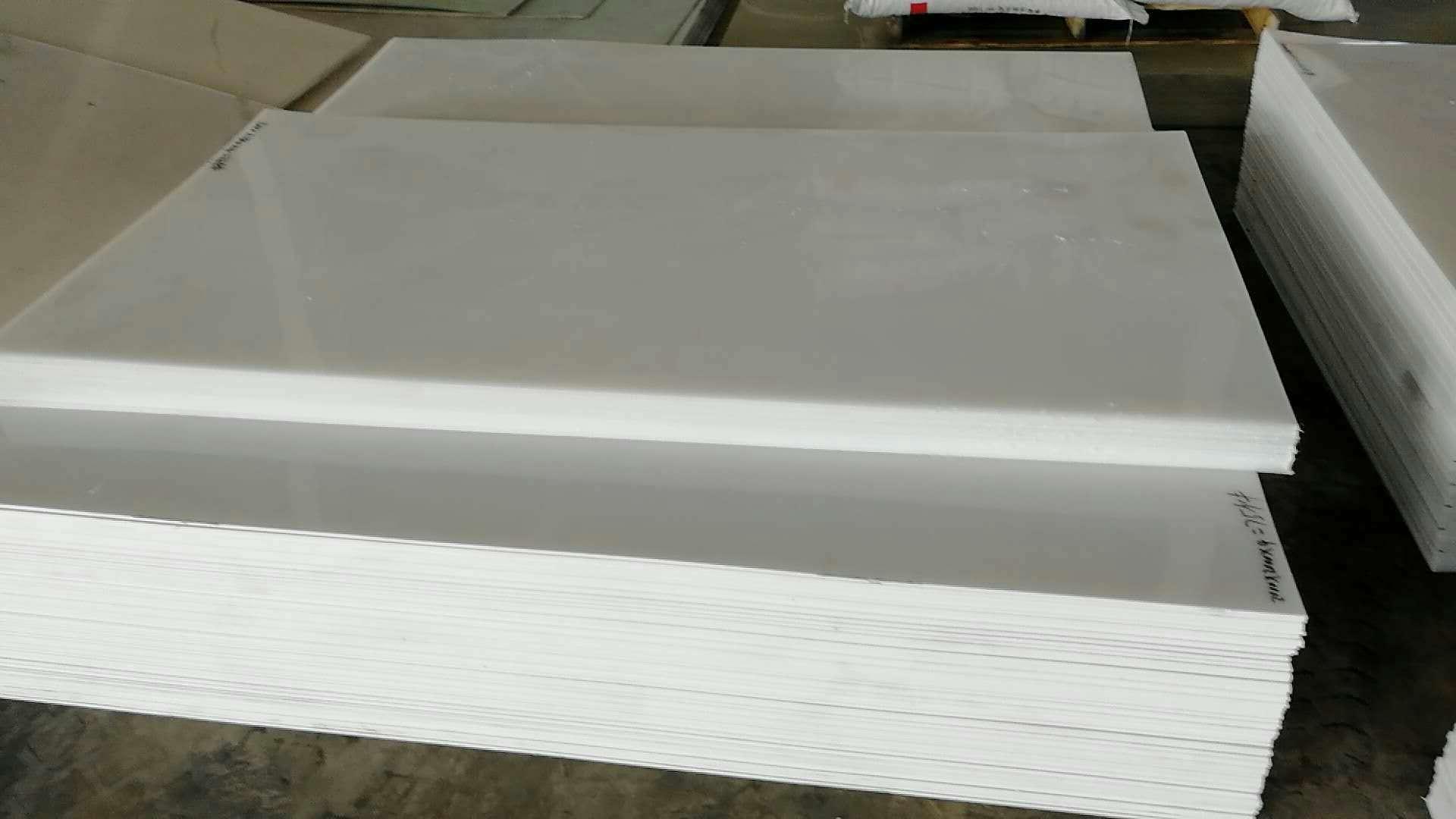 塑料胶板松丽耐腐蚀易焊接pp板厂家批发
