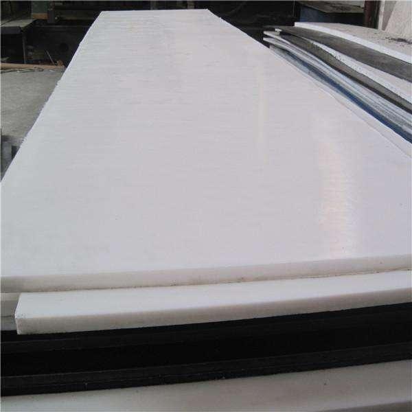 油脂耐磨超高分子量聚乙烯板规格齐全批量供应