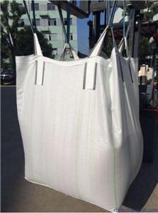 四川重庆贵州湖南周边吨袋制品有限公司