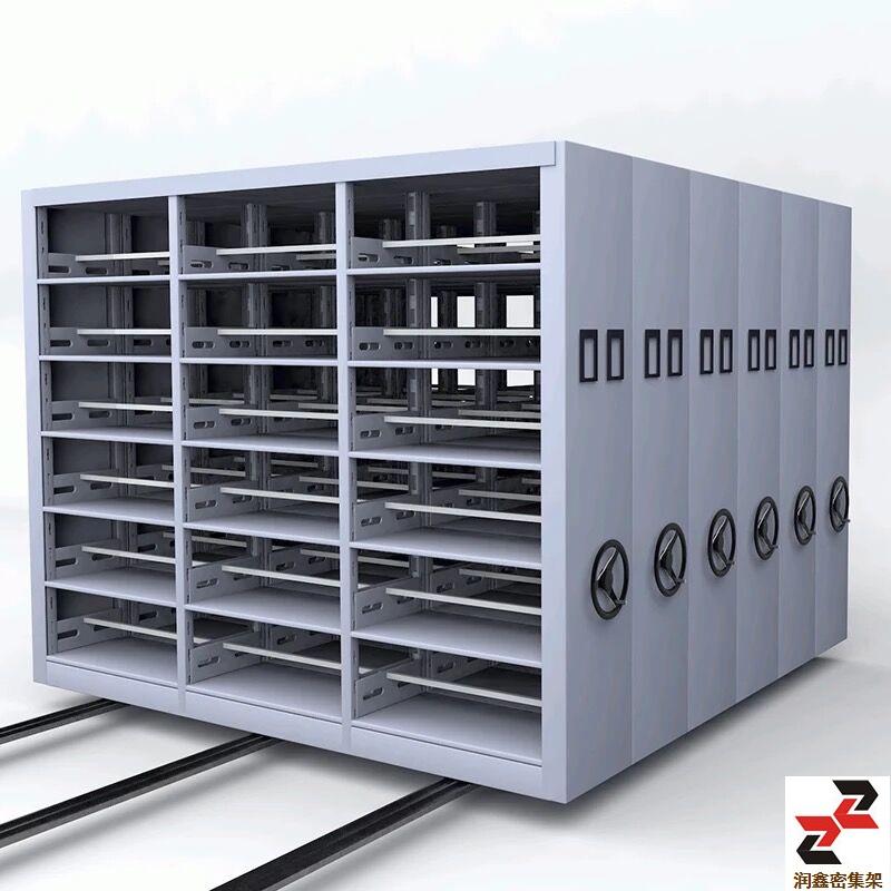 富县密集架档案室档案柜电表智能密集柜