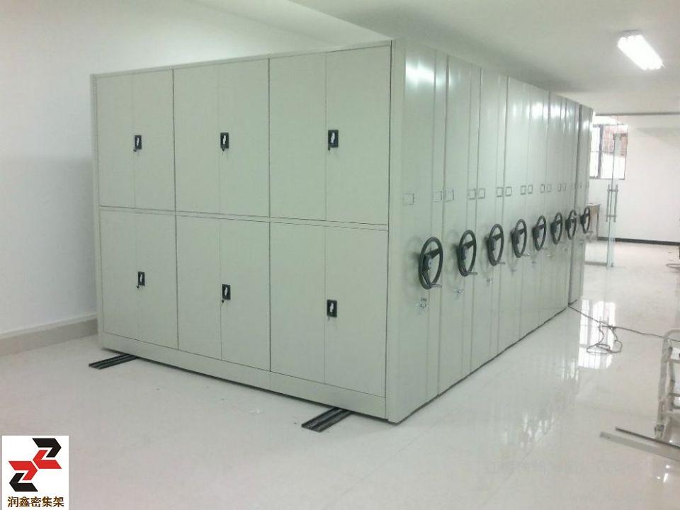 桐城密集架档案移动架电力表库密集柜