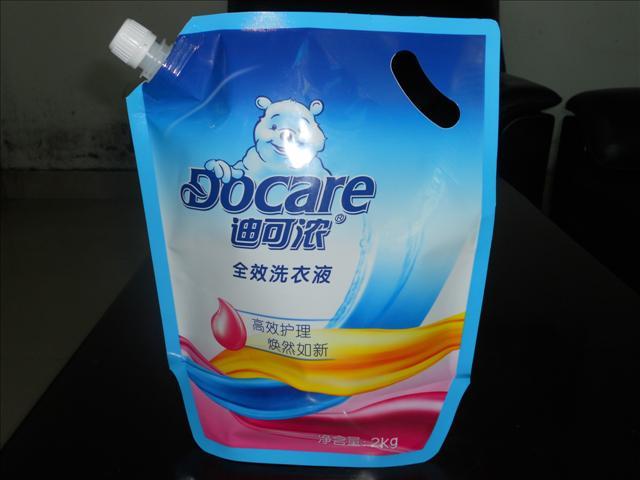 成都洗衣液袋量大批发的青青青免费视频在线
