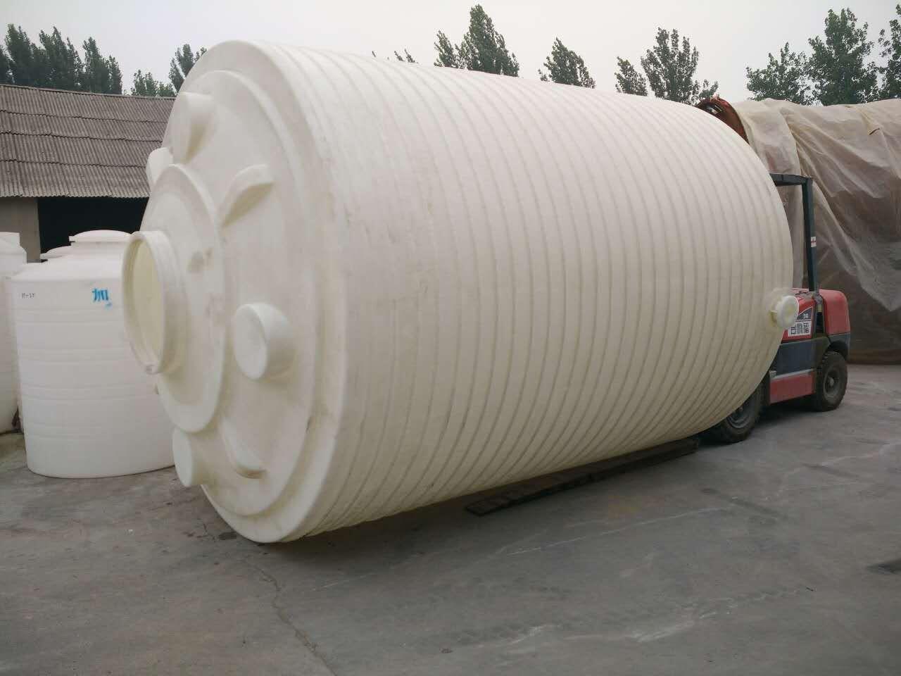 20��立式加厚塑料桶 20��水塔