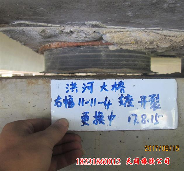 位置橡胶支座更换开封产业结构