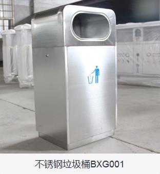 麗江市寧蒗彝族自治縣特大垃圾桶廠家廠商貴陽新奕澤