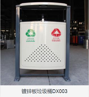 云南省文山壯族苗族自治州室內垃圾桶價格廠家供貨貴陽新奕澤