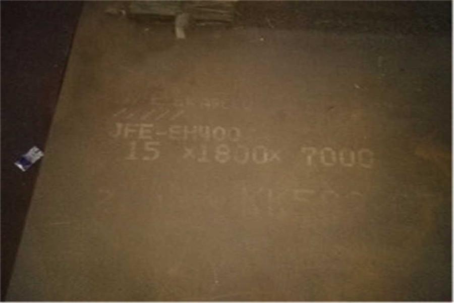 �m州市JFE-EH-C400耐磨板中厚板焊接
