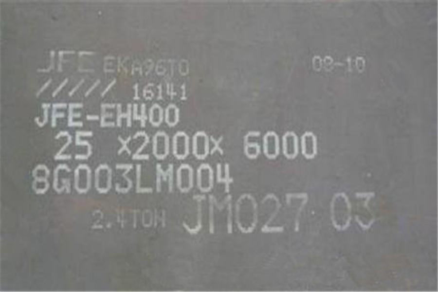内蒙古呼和浩特市JFE-EH-C400耐磨板中厚板切割