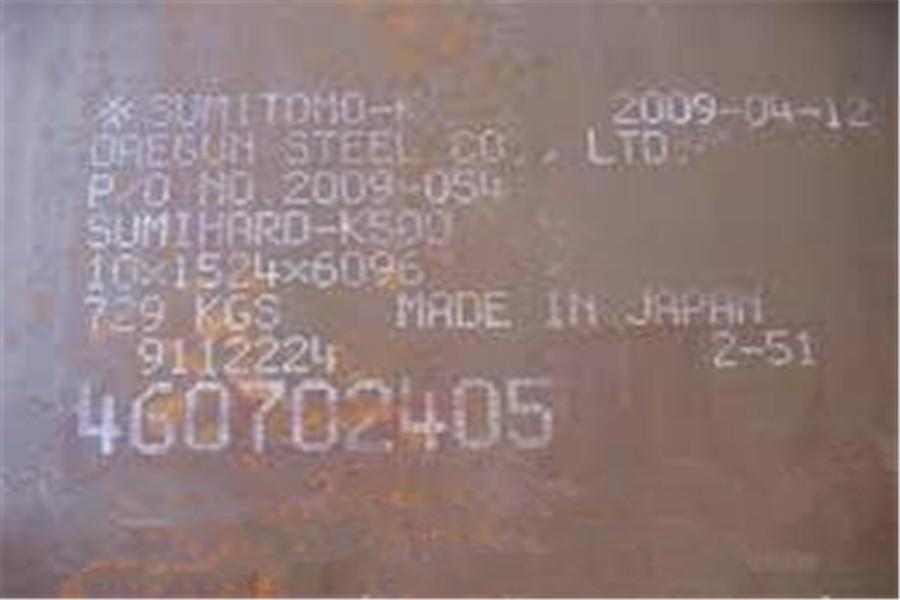 上海JFE-EH-C500耐磨板拉�_市��N商