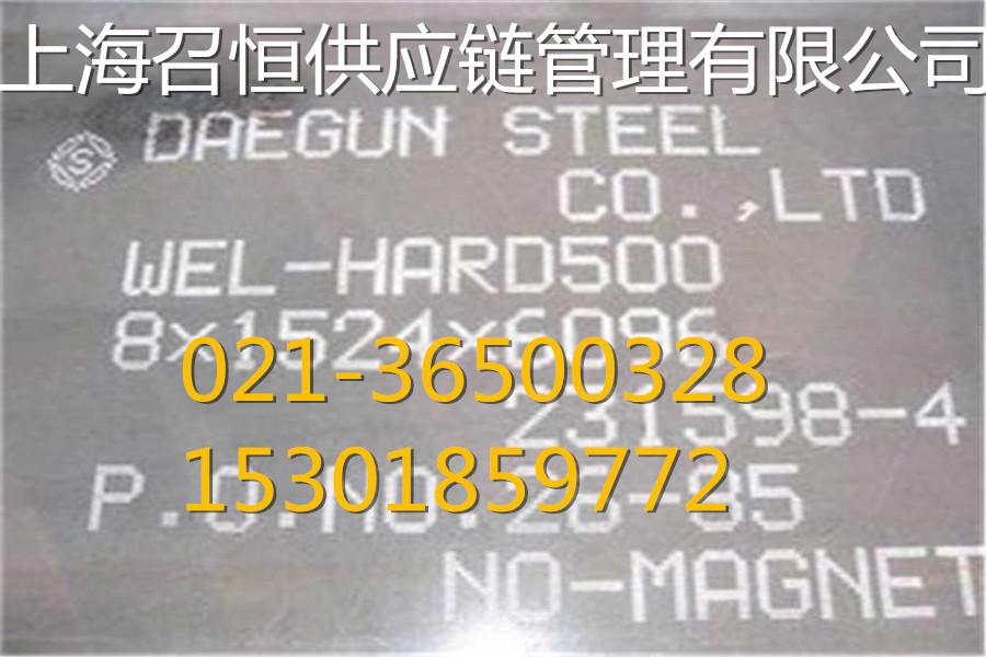 陕西省铜川市JFE-EH-C400耐磨板零售商