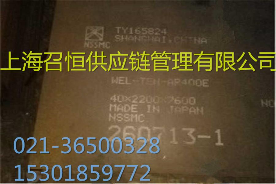 新乡市JFE-EH-C400耐磨板零售商