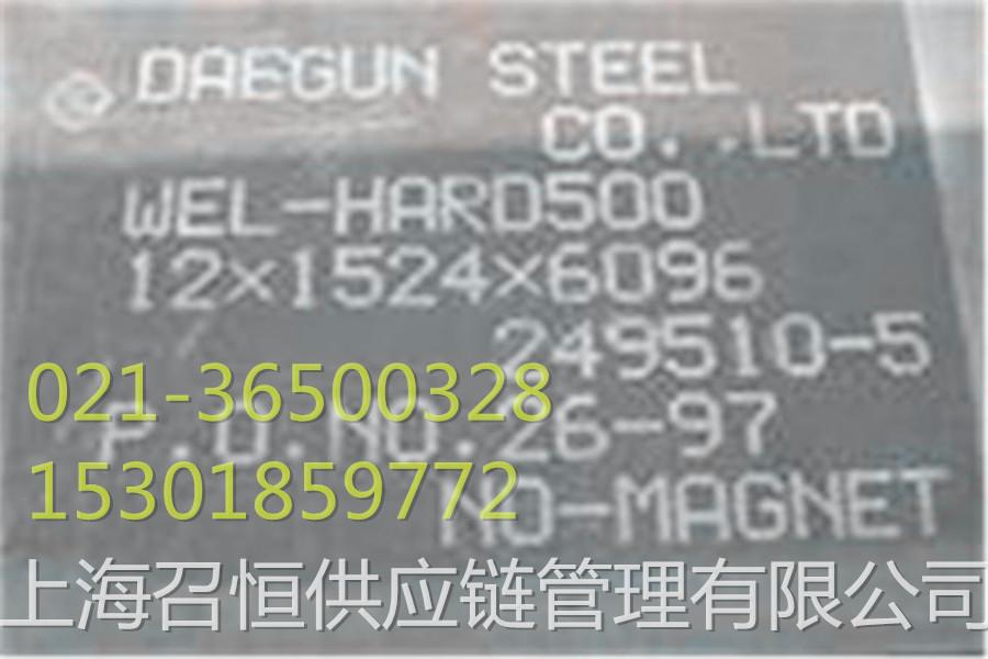 上海JFE-EH-C500耐磨板七�_河市