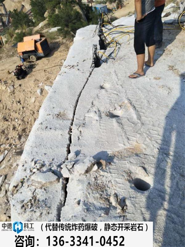 大型矿山石场开采石灰石洞采劈裂机破石工具广东蓬江