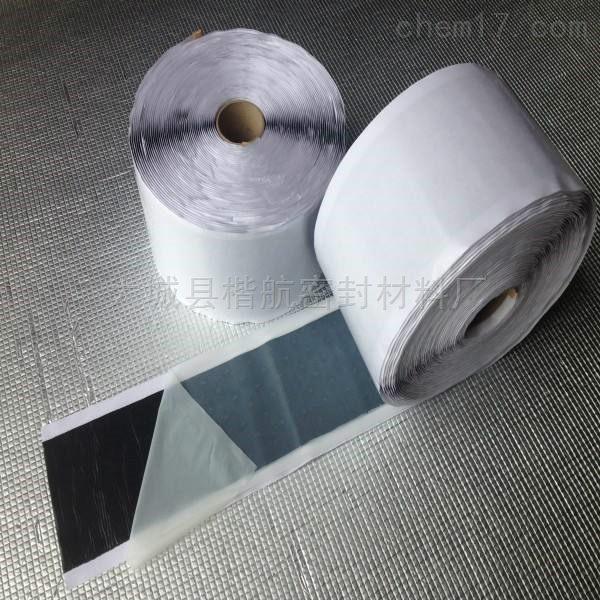 单面铝箔丁基胶带注意事项