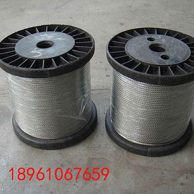 戴南隐形防护网钢丝绳专用不锈钢丝绳