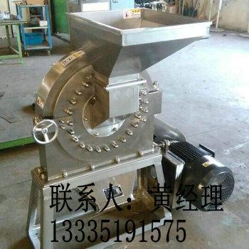 大米不锈钢粉碎机,山东不锈钢粉碎机厂家