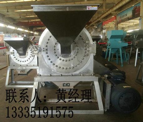 化工不锈钢粉碎机,不锈钢粉碎机筛网细度10-120目
