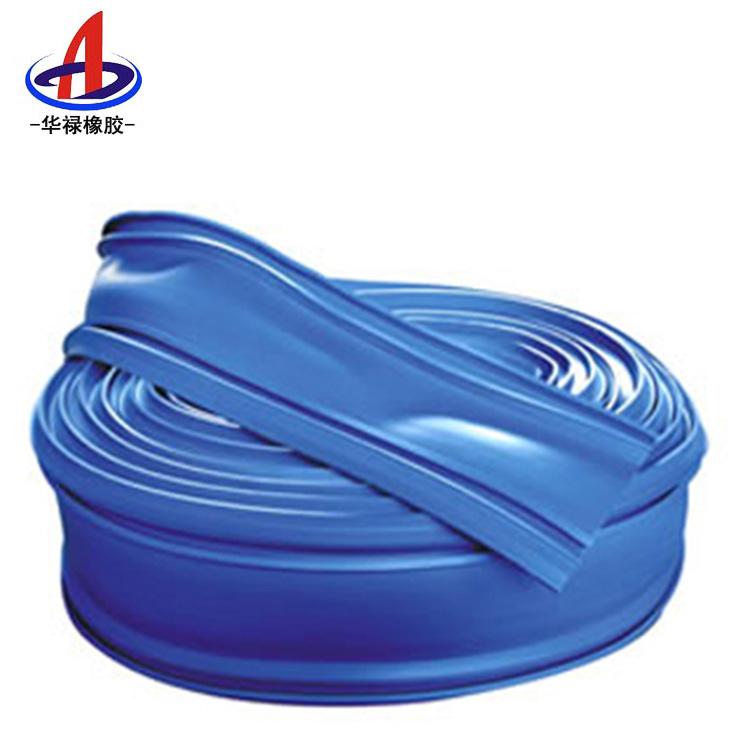 塑料止水带@株洲市塑料止水带@塑料止水带厂家