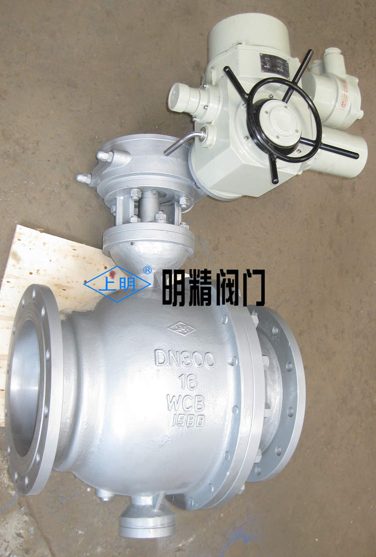 Q947F铸钢大口径固定法兰球阀