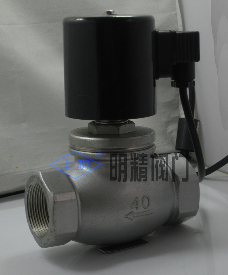 ZQDF蒸汽不�P��嚷菁y�磁�y