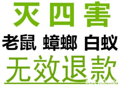 南昌�⑾x公司、�Ⅲ�螂公司、�缡蠊�司、消�⒐�司、�珞�螂、�缣�蚤