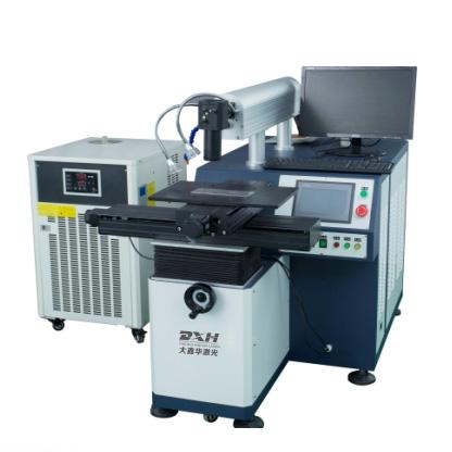 昆山YAG自动激光焊接机哪家好