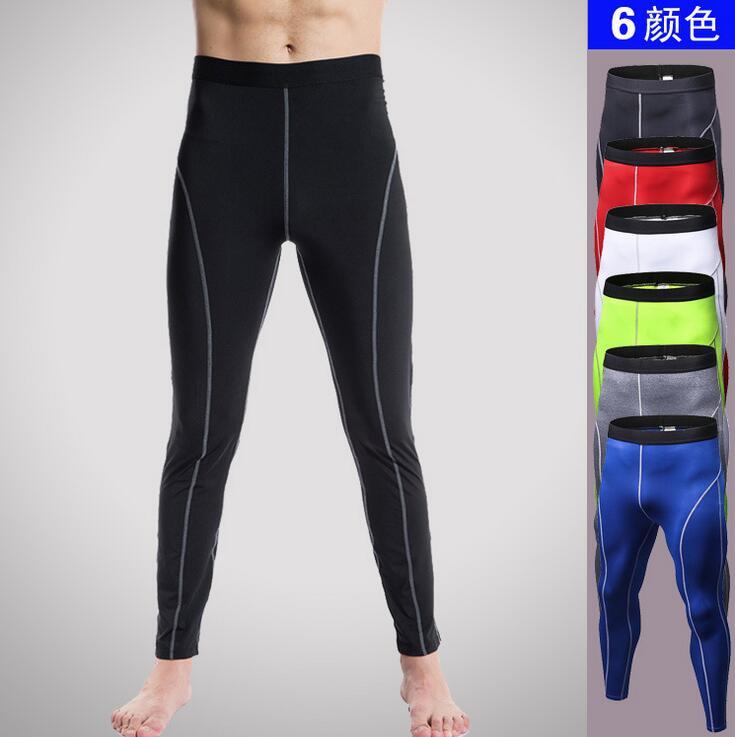 健身房运动健身衣套装长袖男吸汗速干跑步健身服