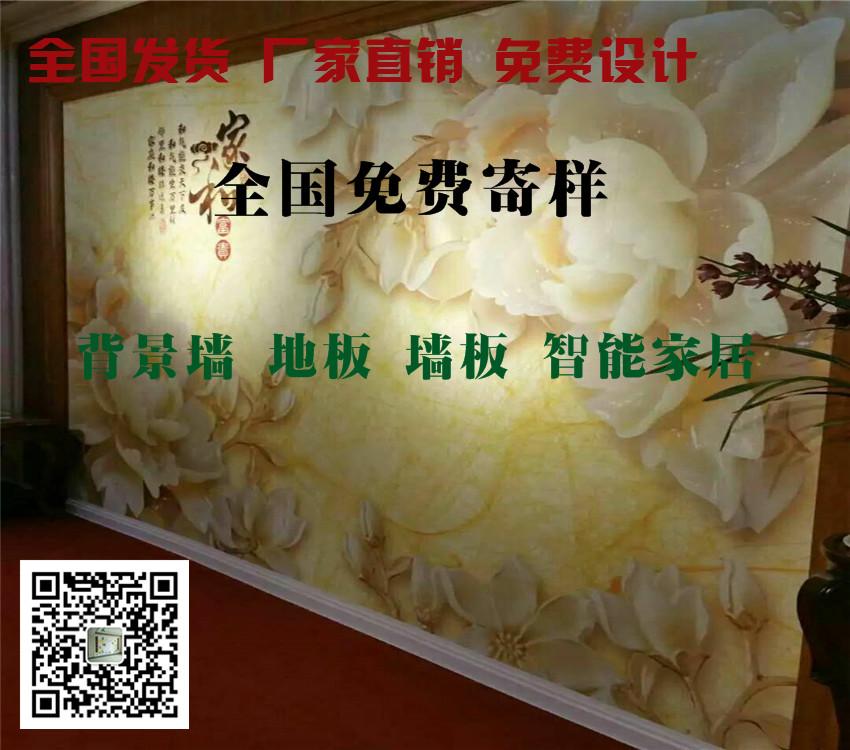 湖南湘潭400*9mm集成墙板整装