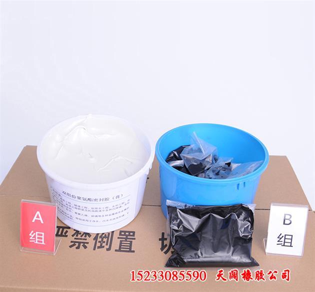 集团欢迎您公司提供喀什地区聚硫密封膏