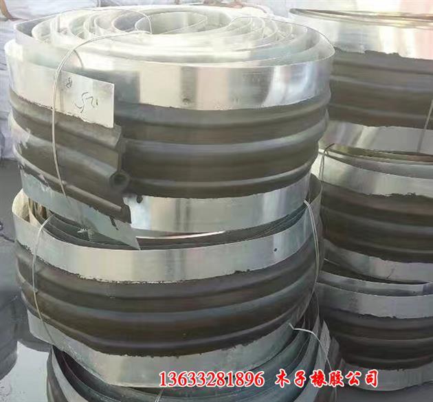 厂家钜惠苏州钢边橡胶止水带欢迎光临