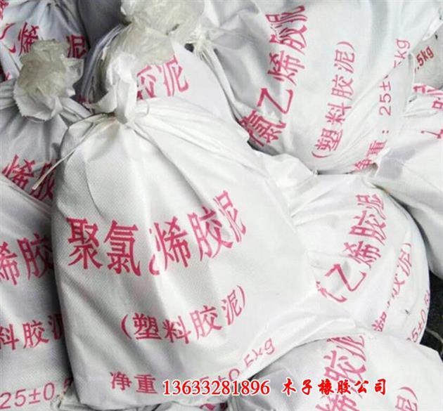 超大让利湖北省沥青胶泥塑料胶泥欢迎驾临