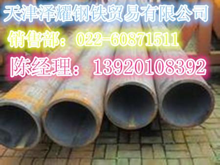 伊犁20材质、无缝钢管1406、材质保证