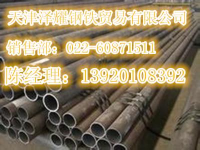 吐鲁番20材质、无缝钢管1406、可以定做定尺的