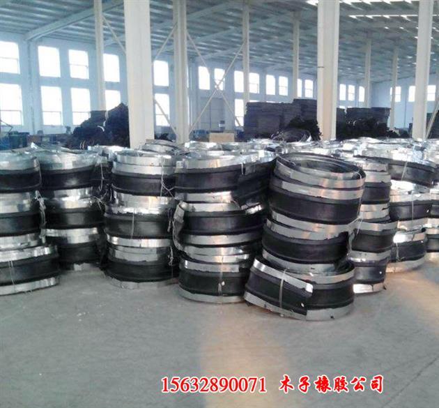 橡胶止水带批发蕞低价西安有限公司